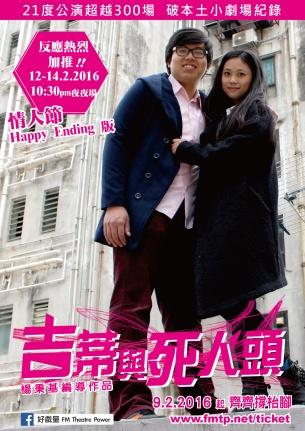 leaflet-02