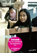 poster-10