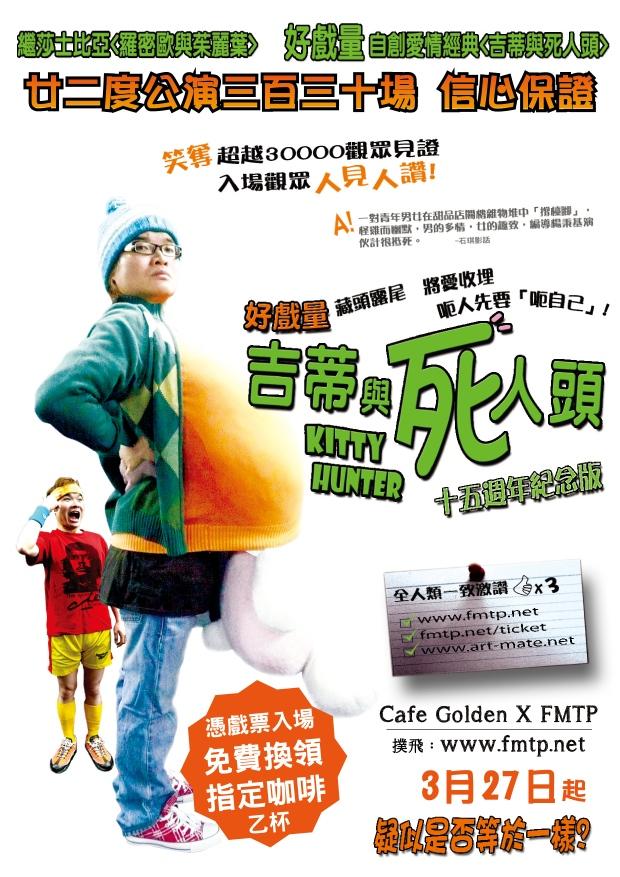 poster-07.jpg